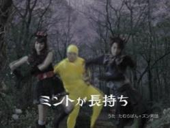 SASAKI-Fits1014.jpg