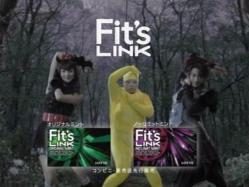 SASAKI-Fits1015.jpg