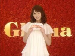 SASAKI-Gahna1002.jpg