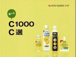 SHI-C10001001.jpg