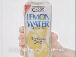 SHI-C10001005.jpg