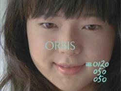 TAB-Orbis1005.jpg