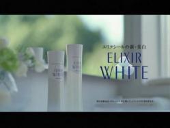 TAK-Elixir1005.jpg