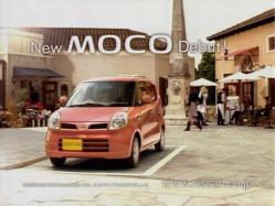 TOKU-Moco1005.jpg