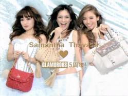 VR-Samantha1001.jpg