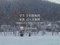 VR-Softbank1015.jpg