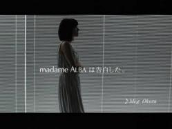 YAYOI-Alba1001.jpg