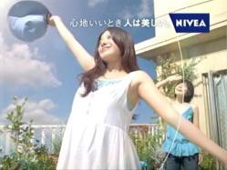 Yoshi-Nivea1004.jpg