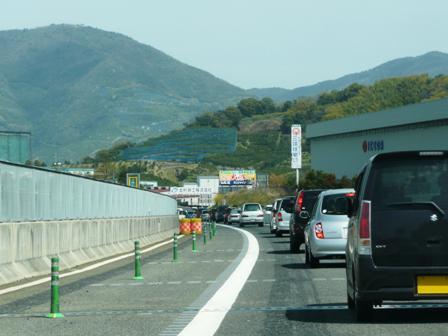 4月4日渋滞(2)