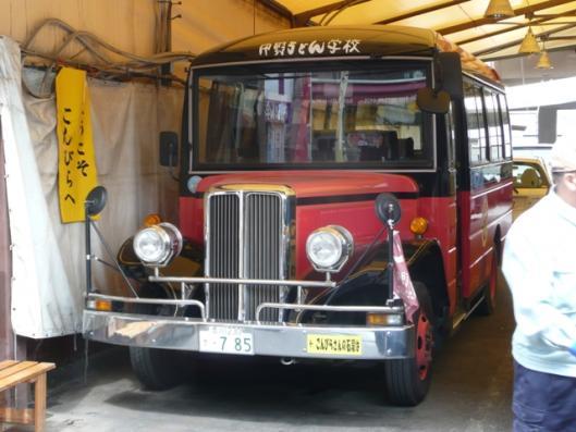 中野うどん学校バス レロトバス