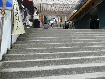 4月5日 階段150段くらい・・・