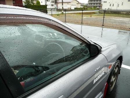4月12日雨天