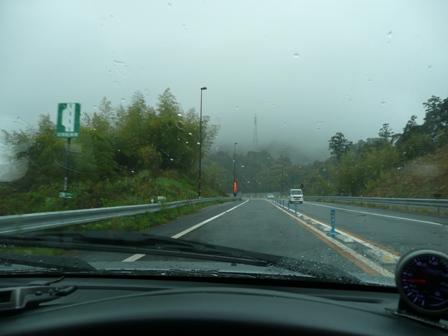自動車道路