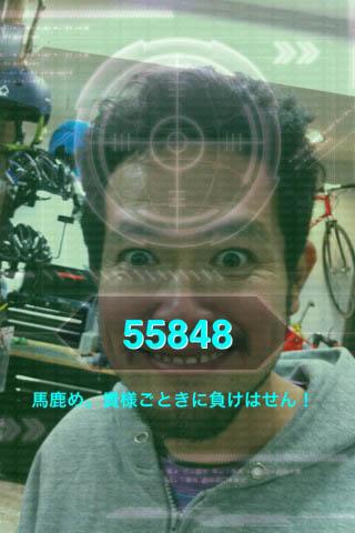 IMG_0994_20101108224328.jpg