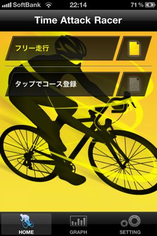 iphone_20101109124126.jpg
