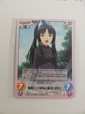 服部カード