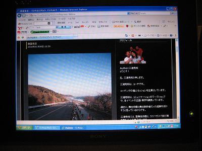 ブログ 002