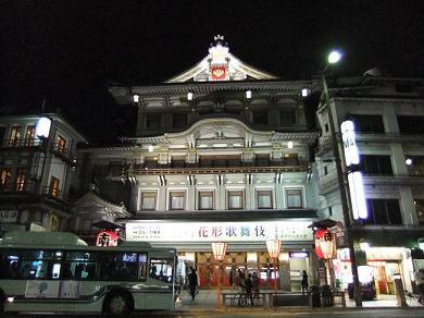 京都・南座