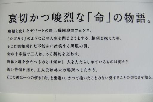 ブログ 004