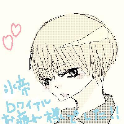 hiyoshi-2.jpg