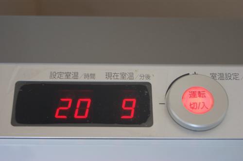 20110131fuyu4