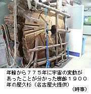 20120603at17t.jpg