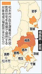 松本市避難対象マップ