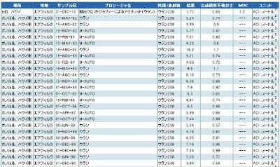 20121028001105f10.jpg