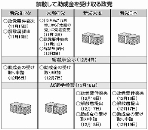 2012122202_03_1.jpg