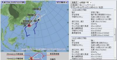 taifu1718.jpg