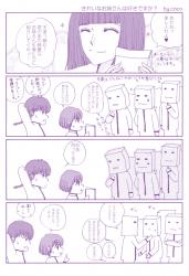 スクリーンショット(2012-03-24 10.53.35)
