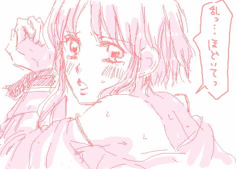 スクリーンショット(2013-03-21 3.41.35)