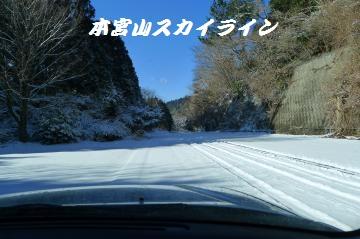 本宮山10