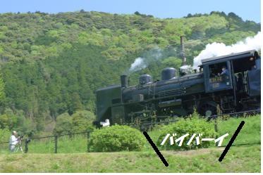 大井川鉄道10