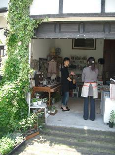 gare-ji