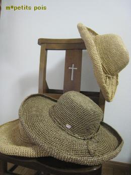 プチポア帽子