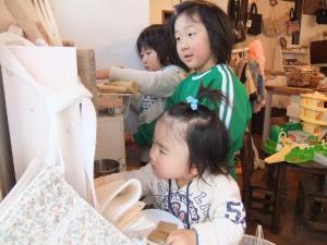 DSCF0552_convert_20101123171339.jpg