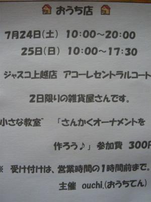 IMGP4268_convert_20100625131139.jpg