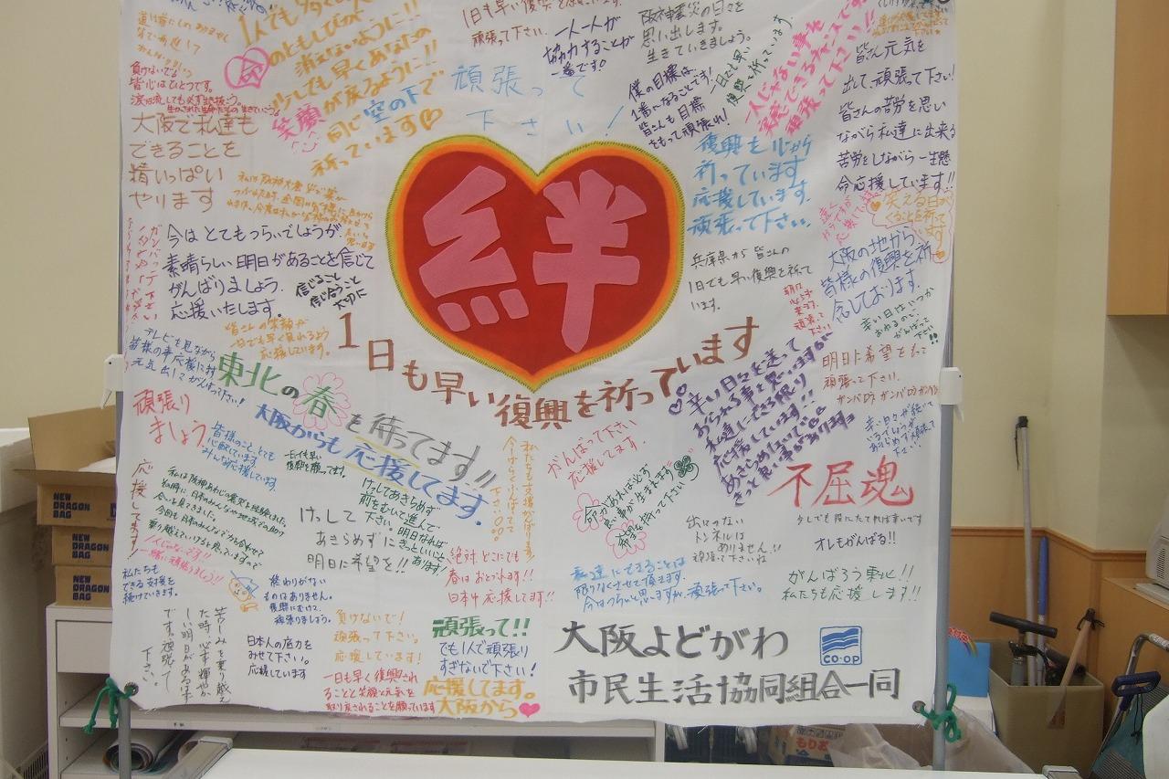s-写真石巻仙台2011-3--4~5 068