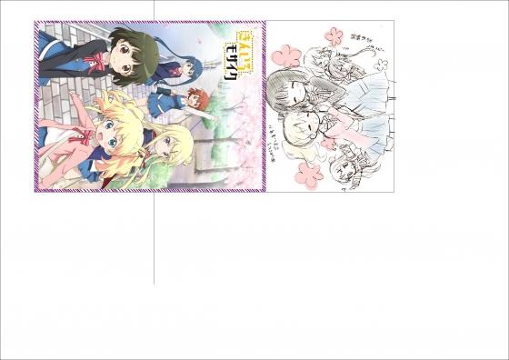 kinmozake-su2.jpg