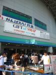 20120929_東京D