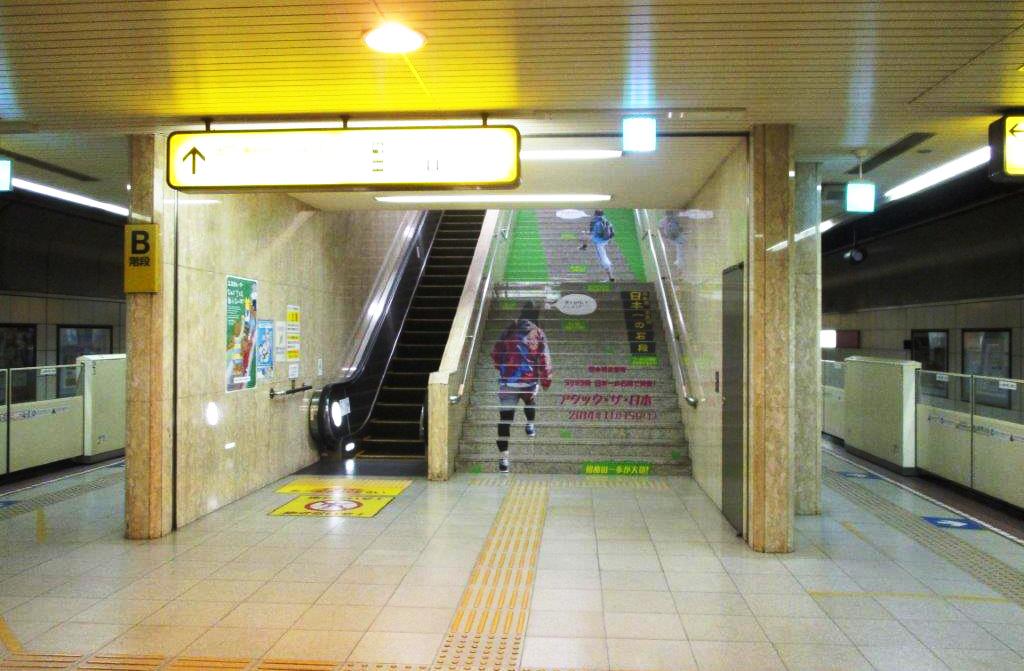 ステップ広告博多駅6