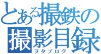 暁◆sIwGJs3.BM