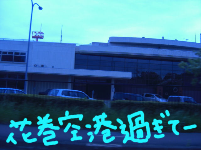 CIMG26141.jpg