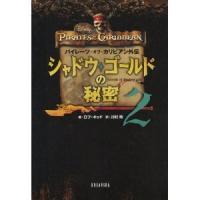・偵ヱ繧、繝ャ繝シ繝Юconvert_20110429151725