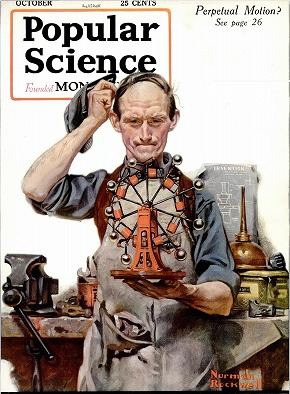 Perpetual_Motion_by_Norman_Rockwell.jpg