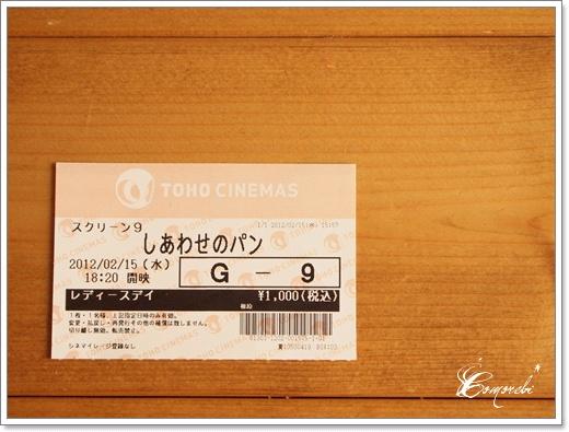 P2160876.jpg