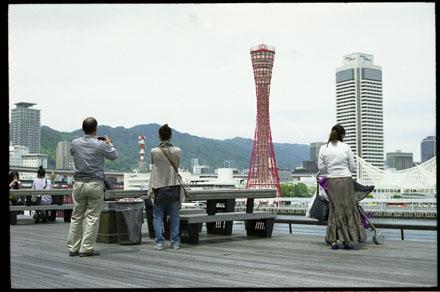 Kobe0001.jpg