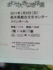 2010122614130001.jpg