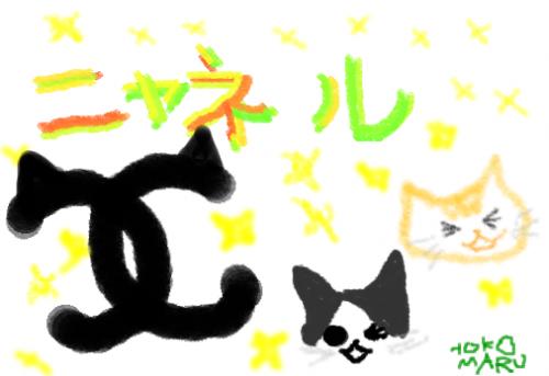 繝九Ε繝阪Ν_convert_20100911225844